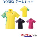 Yonex 20439 sam
