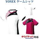 Yonex 20446y sam