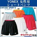 Yonex 25019 s