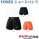 Yonex 25026 sam