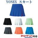 Yonex 26041 sam