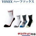 Yonex 29118 sam