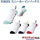 Yonex 29119 sam