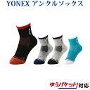 Yonex 29133y sam