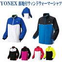 Yonex 70058 sam