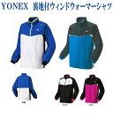 Yonex 70058j sam
