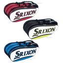 【在庫品】 スリクソン ラケットバッグ(ラケット12本収納可) SPC-2781テニス バッグ ラケット 収納 ラケバ SRIXON 2017春夏モデル