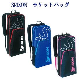 スリクソン ラケットバッグ(ラケット2本収納可) SPC-2932 2019SS テニス ソフトテニス