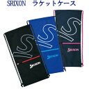 スリクソン ラケットケース(ラケット1本収納可) SPC-2937 2019SS テニス ソフトテニス