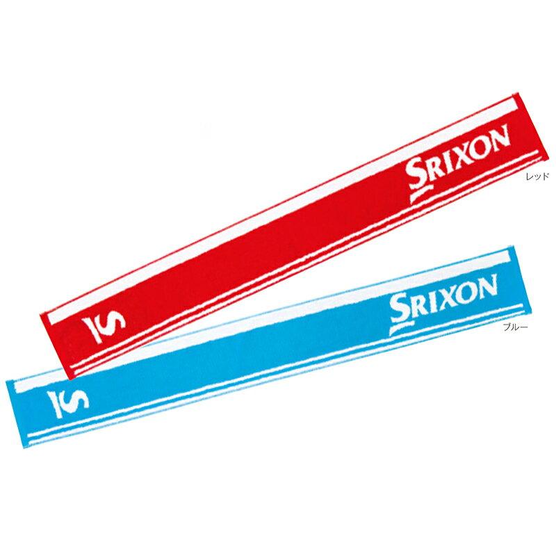 【在庫品】 スリクソン マフラータオル SPT-7711 テニス スポーツ タオル SRIXON 2017SS 熱中症対策 暑さ対策 グッズ