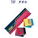 TSP TTジャガード187タオル 044414 2018AW 卓球 ゆうパケット(メール便)対応
