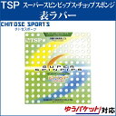 Tsp 020852