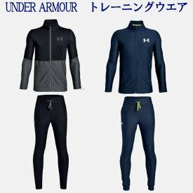 アンダーアーマー UAプロトタイプフルジップ・パンツ上下セット 1329400-1329401 ジュニア 2019SS スポーツ トレーニング