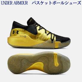 アンダーアーマー UAスポーン アナトミックスLow 3021263-003  メンズ 2019SS バスケットボール