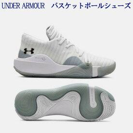 アンダーアーマー UAスポーン アナトミックスLow 3021263-100  メンズ 2019SS バスケットボール