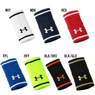 Under Armour UA baseball numbering list band long ABB2237 baseball baseball accessories 2016 spring summer model likelihood packet support