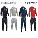 アンダーアーマー パーカー 上下セット UAスポーツスタイルテリーロゴフーディー・パンツ 1348520-1329289 メンズ 201…