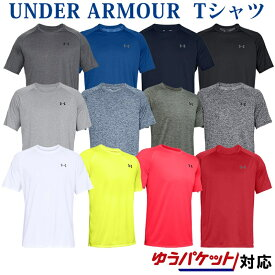 アンダーアーマー Tシャツ UAテック ショートスリーブ Tシャツ 1358553 メンズ 2020SS ゆうパケット(メール便)対応