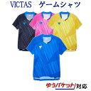 ヴィクタス V-NGS900 031478 メンズ ユニセックス 2019SS 卓球 ゆうパケット(メール便)対応