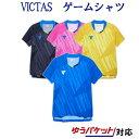 ヴィクタス V-LGS901 031479 レディース 2019SS 卓球 ゆうパケット(メール便)対応
