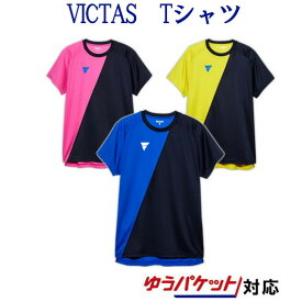 ヴィクタス V-TS908 033456 メンズ ユニセックス 2019SS 卓球 ゆうパケット(メール便)対応