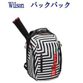 ウイルソン SUPER TOUR BACKPACK BOLD EDITION WR8001601001 2019SS バドミントン テニス ソフトテニス