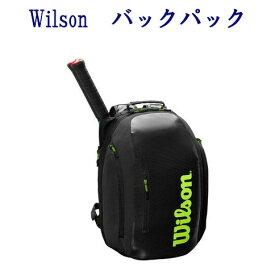 ウイルソン スーパーツアー バックパック  WR8004301001 2019AW バドミントン テニス