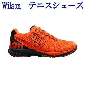 ウイルソン テニスシューズ ケイオス 2.0 AC WRS325590 オールコート メンズ 2019SS あす楽 同梱不可 RFCL アウトレット 返品・交換不可