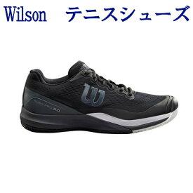 あす楽 ウイルソン テニスシューズ ラッシュプロ 3.0 OC WRS325650 オムニクレー メンズ 2019SS 同梱不可 RFCL