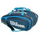 【在庫品】 ウイルソン TOUR V 9 PACK ツアー・ブイ・9 パックWRZ843609 バドミントン テニス ラケットバッグ 収納 WILSON 201...