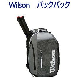 ウイルソン スーパーツアーバックパック BKGY WRZ843996 2019SS バドミントン テニス ソフトテニス 2019最新 2019春夏