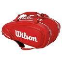 【在庫品】 ウイルソン TOUR V 9 PACK ツアー・ブイ・9 パックWRZ847609 バドミントン テニス ラケットバッグ 収納 WILSON 201...