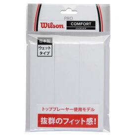 ウイルソン グリップテープ プロ・オーバーグリップ3本入り WRZ4020 テニス バドミントン Wilson ゆうパケット(メール便)対応 【メール便16点まで】 ラッキーシール対応