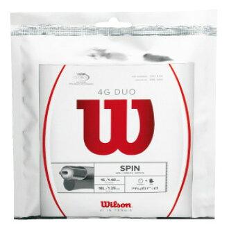 威尔逊4G DUO WRZ997115硬式网球网球关税及贸易总协定线Wilson