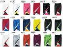 【在庫品】 アシックス バスケットボールウエアプラパン(ユニセックス)XB7473 50%OFF!バスケットボール バスケット バスケプラクティスパンツ パンツ...