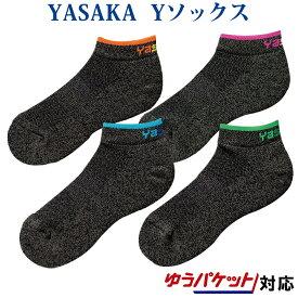 ヤサカ へザードロゴYソックス E-159 卓球 ソックス 靴下