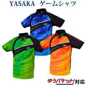ヤサカ アクアリングユニフォーム Y-238 卓球 ゲームシャツ ユニセックス メンズ レディース ゆうパケット(メール便)対応