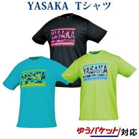 ヤサカ カモグラ Tシャツ Y-850 卓球 プラシャツ ユニセックス メンズ レディース ゆうパケット(メール便)対応