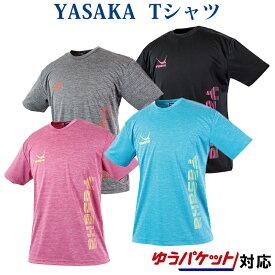 ヤサカ ロゴにゃんこTシャツ Y-851 卓球 プラシャツ ユニセックス メンズ レディース ゆうパケット(メール便)対応