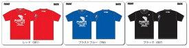 6%OFFクーポン配布中 ヨネックス 世界バドミントン選手権大会記念Tシャツ YOB17297 バドミントン ウエア 半袖 ユニセックス 男女兼用YONEX 2017年モデルゆうパケット(メール便)対応 ラッキーシール対応