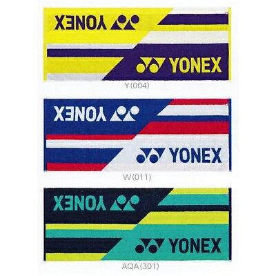 【在庫品】 ヨネックススポーツタオル AC1051バドミントン テニス 今治タオル 汗拭きYONEX 2017AW