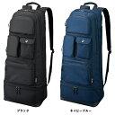 Bag1652tr