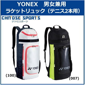 Yonex racket luck q tennis 2 for q BAG1729 badminton tennis racquet bag bracket case Luc YONEX 2017 spring summer