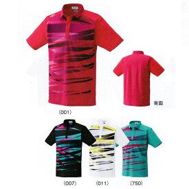 ヨネックスMEN ポロシャツ10174トーナメントスタイル バドミントン テニス ソフトテニスウエア メンズ ユニセックス ユニフォームYONEX 2017SS ゆうパケット(メール便)対応 ラッキーシール対応