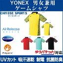 Yonex 10230 th