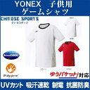 Yonex 10235j th