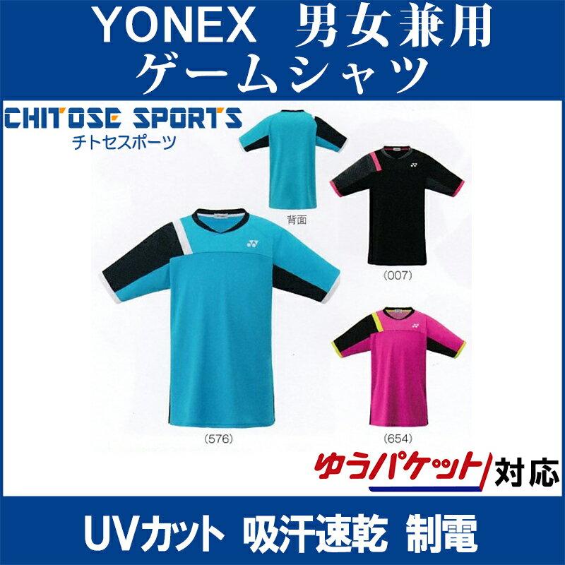 【在庫品】 ヨネックス ゲームシャツ 10254 メンズ 2018SS バドミントン テニス ゆうパケット(メール便)対応