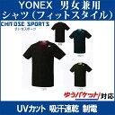 Yonex 10256y th