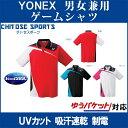 Yonex 10269