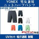 Yonex 15060 th